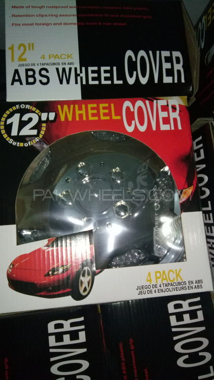 taiwani chrome wheel covers Image-1