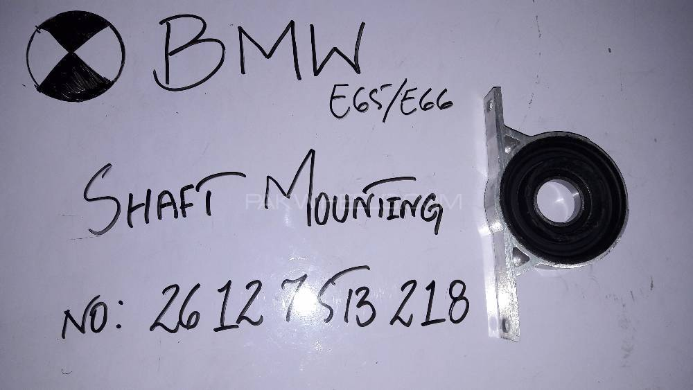 (BMW) SHAFT MOUNTING Image-1