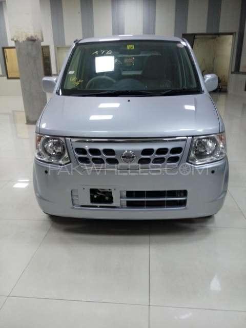 Nissan Otti E 2013 Image-1
