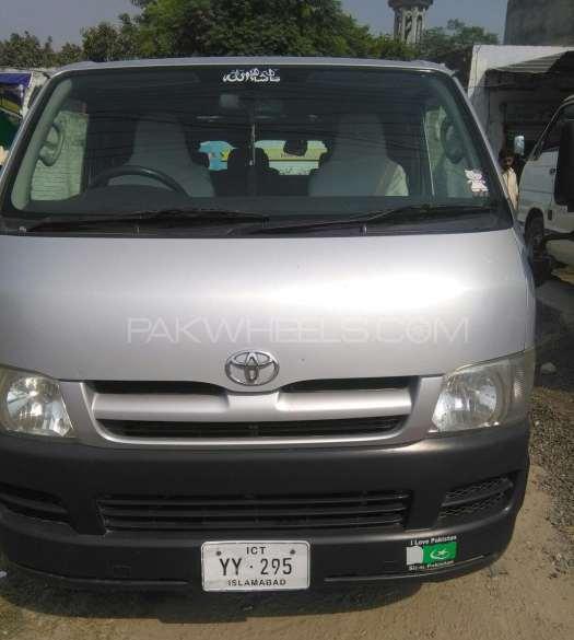 Toyota Hiace DX 2007 Image-1