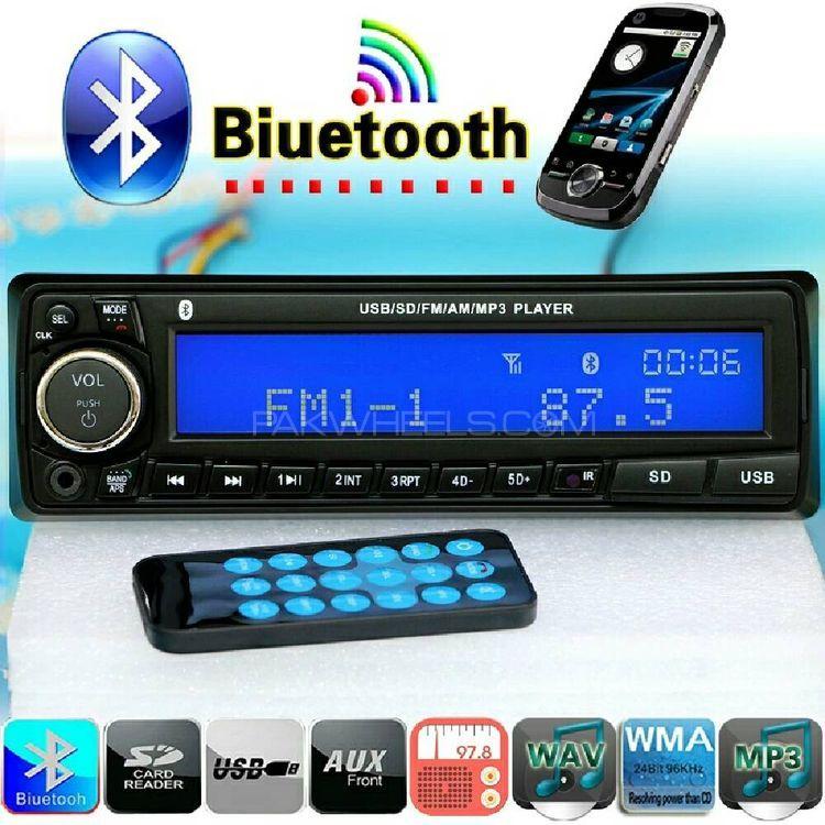 mp3 audio player Image-1
