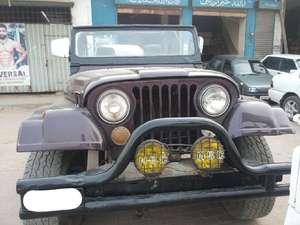 Slide_jeep-cj-5-2-5-1980-13994265