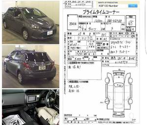 Slide_toyota-vitz-1-0-f-limited-2014-14002982