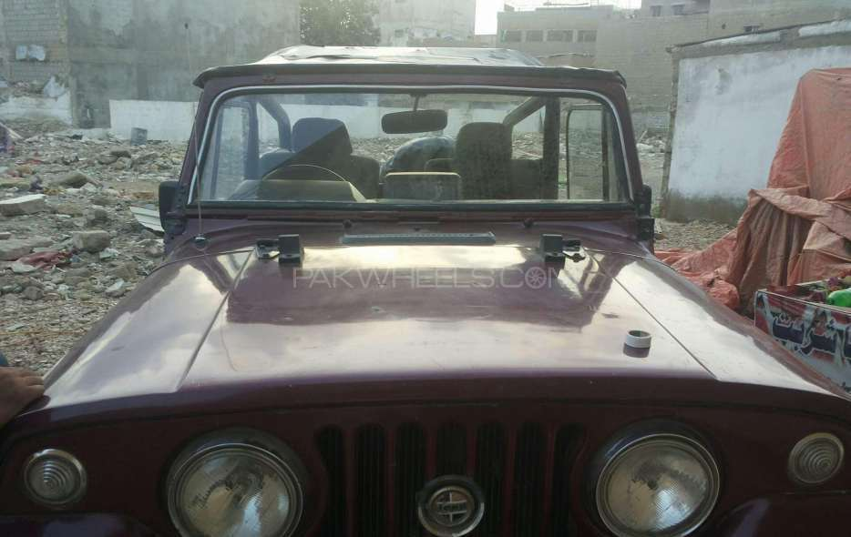 Jeep Other 1970 Image-1