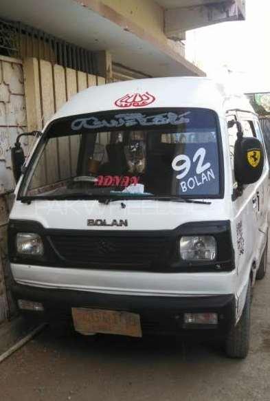 Suzuki Bolan GL 1992 Image-1