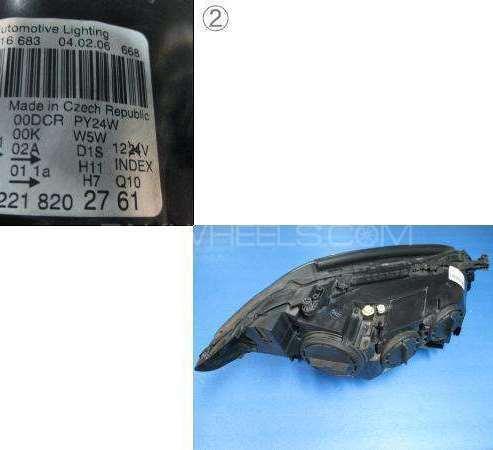 Mercidez S550L 2008 model head light left side  Image-1