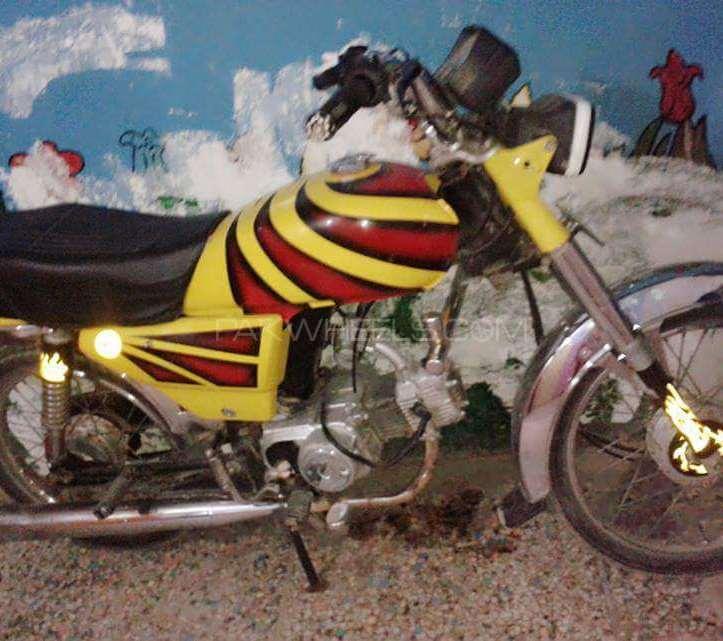 Eagle ES 70 2012 Image-1