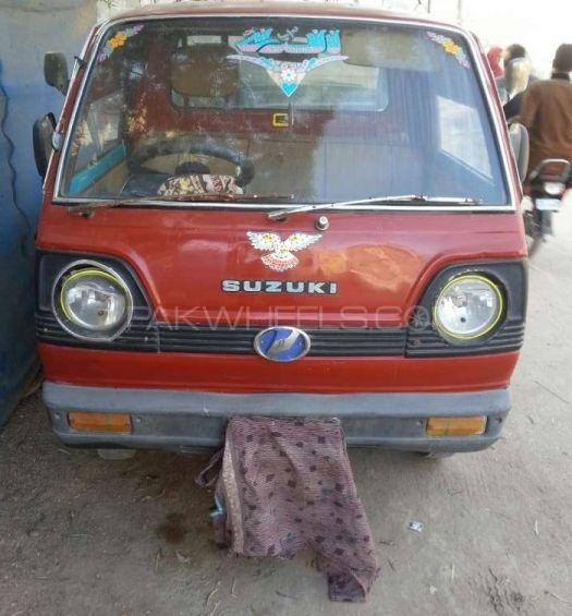 Suzuki Ravi 1981 Image-1
