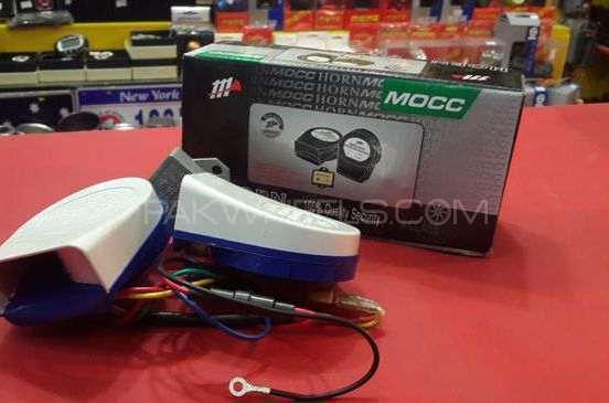 Mocc Horn 12v for All cars Image-1