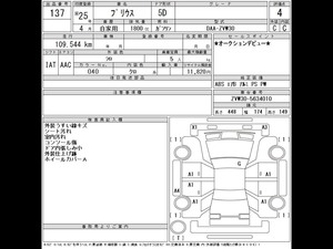 Slide_toyota-prius-l-1-8-2013-14187327