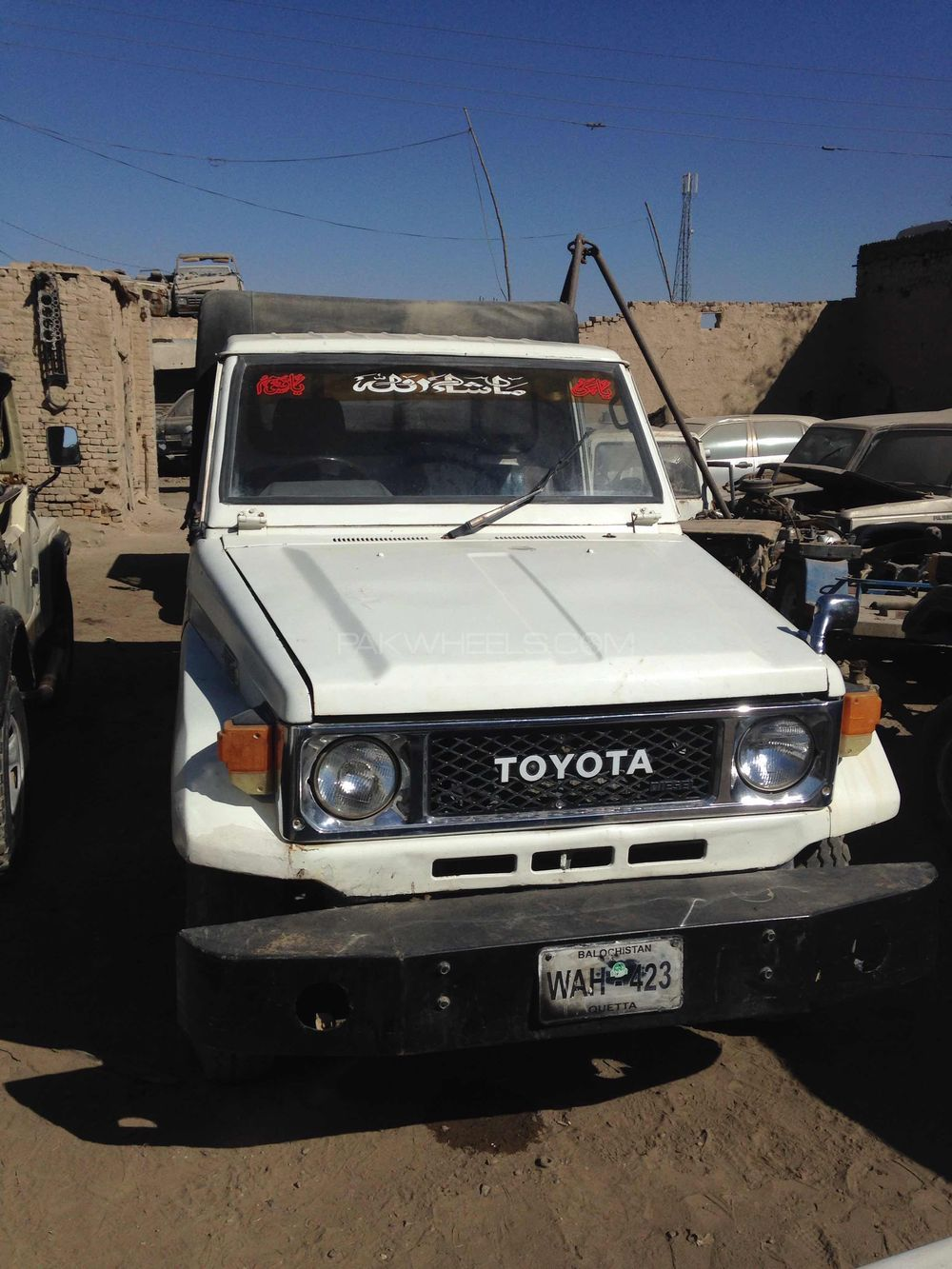 toyota land cruiser pickup 1989 for sale in quetta pakwheels. Black Bedroom Furniture Sets. Home Design Ideas