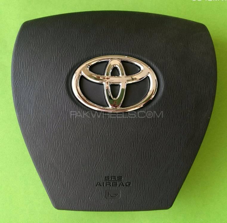 Toyota Aqua Airbag Cover  Image-1