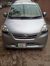 Daihatsu Mira X 2012 for Sale in Lahore
