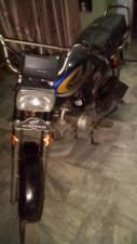 Slide_super-power-sp-70-2011-14899426