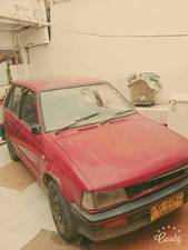 Slide_daihatsu-charade-cx-turbo-1986-14955881