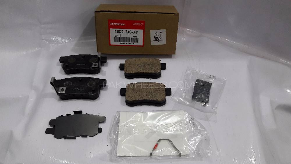 Buy Rear Brake Pad Honda Accord 2008 2012 In Pakistan