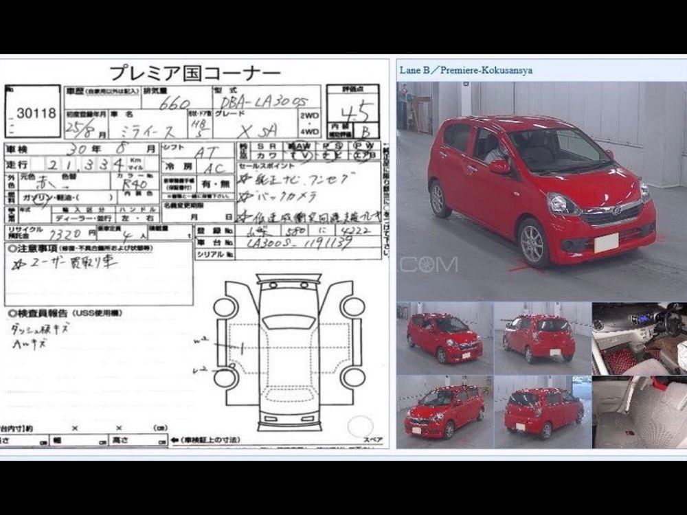 Daihatsu Mira X Limited 2013 Image-1