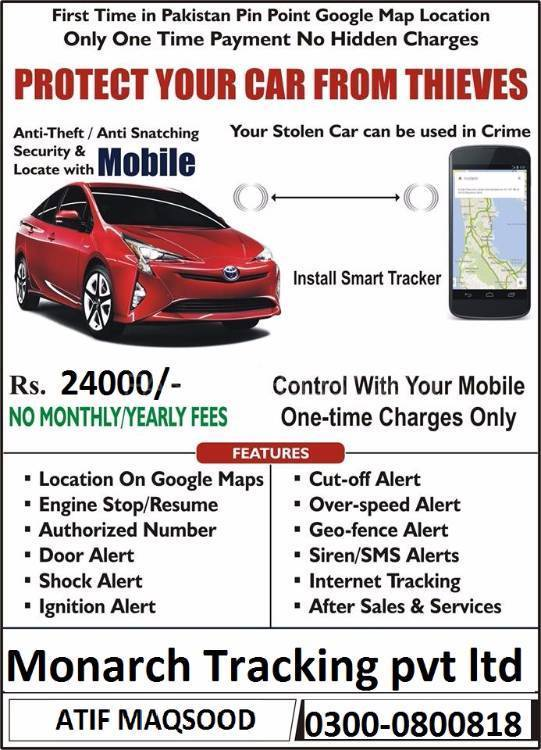 Gps Tracking System For Cars >> Buy Track your Car with GPS/GSM Tracking System in Rawalpindi | PakWheels