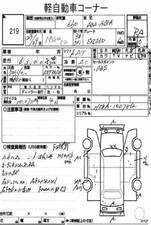 Slide_mitsubishi-pajero-mini-vr-2011-15192986