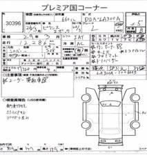 Slide_daihatsu-mira-l-10-2014-15465025