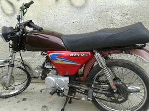 Slide_hero-rf-70-2-2012-15760750