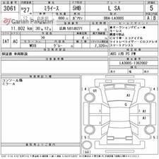 Slide_daihatsu-mira-l-10-2015-16056759