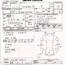 Slide_suzuki-wagon-r-fx-2-2014-16078728