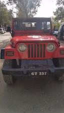 Slide_jeep-wrangler-1975-16691165