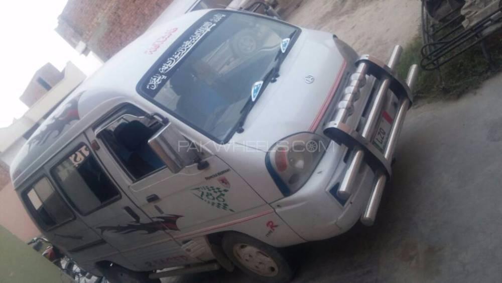 Suzuki Bolan For Sale In Faisalabad