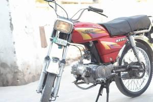 Slide_hero-rf-70-2-2012-16959322
