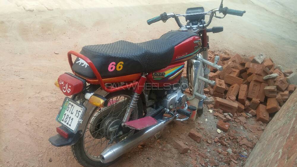 Used Unique UD 70 2015 Bike for sale in Kharian - 190164 ...
