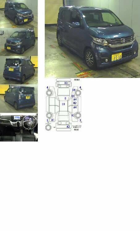 Honda N Wgn G Turbo  2014 Image-1