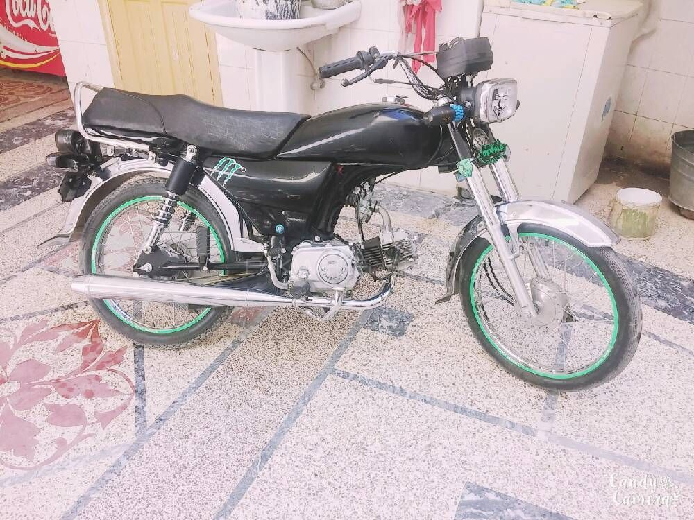 Used Unique UD 70 2016 Bike for sale in Quetta - 190635 ...