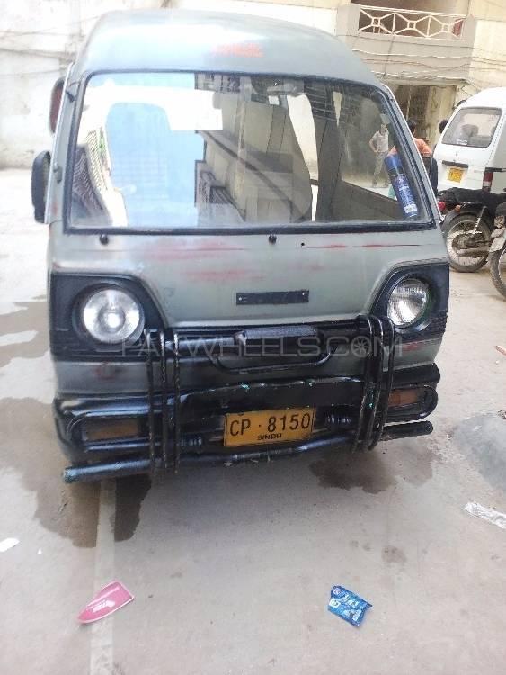 Suzuki Bolan 1993 Image-1