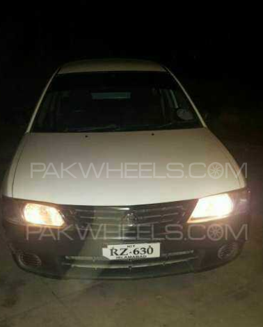 Nissan Patrol 2006 Image-1
