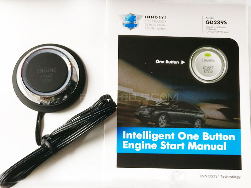 New Universal Push Engine Start Button Kit in Lahore