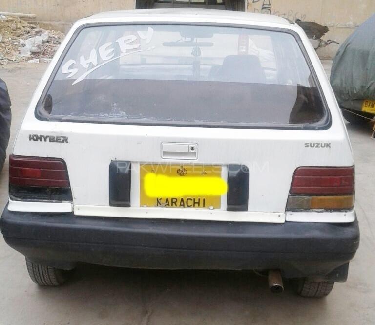Best Car Insurance Providers In Pakistan