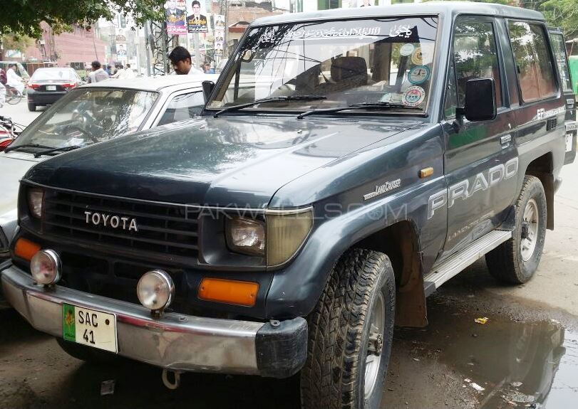 Toyota Prado VX 4.6 Automatic 1987 Image-1