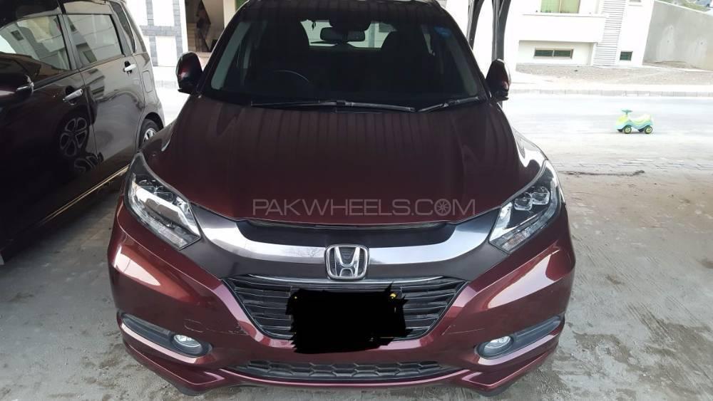 Honda Vezel 2016 Image-1