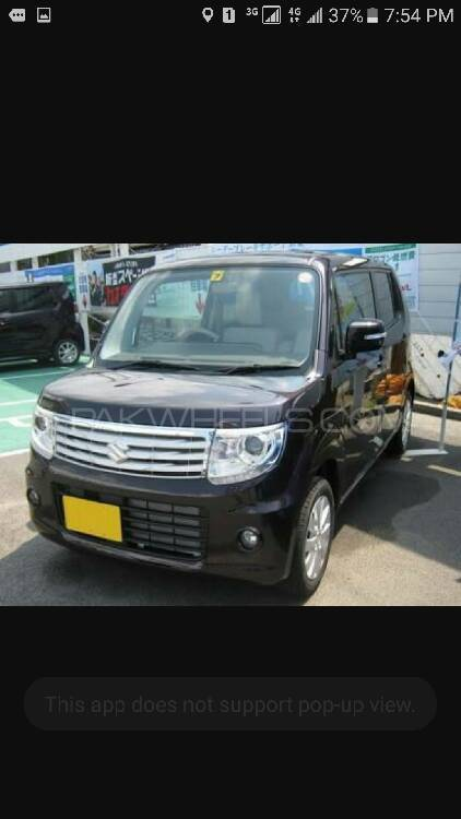 Suzuki MR Wagon 10TH ANNIVERSARY LIMITED 2013 Image-1