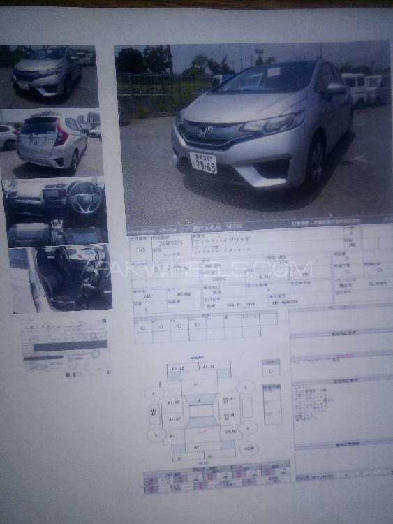 Honda Fit 1.5 Hybrid Base Grade  2014 Image-1