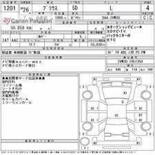 Slide_toyota-prius-l-1-8-2014-18392172