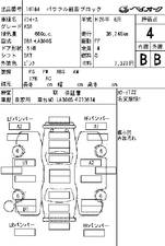 Slide_daihatsu-mira-x-limited-smart-drive-package-2014-18484453