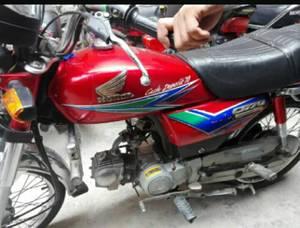 honda cd 70 motorcycles for sale in peshawar - honda cd 70 for