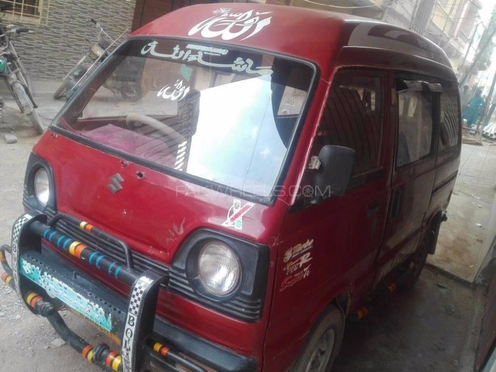 Suzuki Bolan VX (CNG) 1990 Image-1