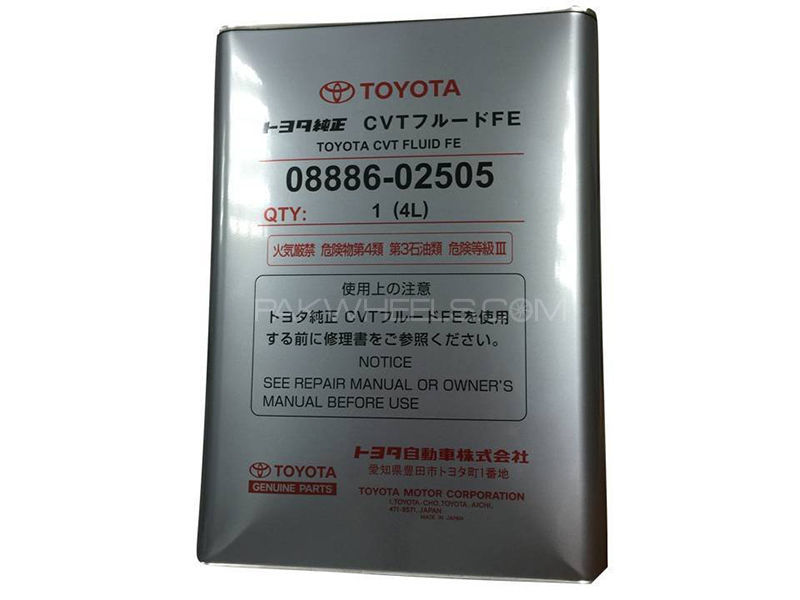 Toyota CVT FE Gear Oil For 2015-2017 - 4L Genuine in Lahore