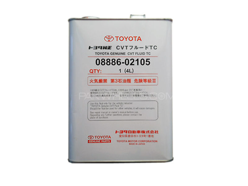 Toyota TC Automatic Gear Oil For 2015-2017 - 4L Genuine in Lahore