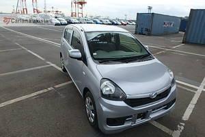 Used Daihatsu Mira L 2015