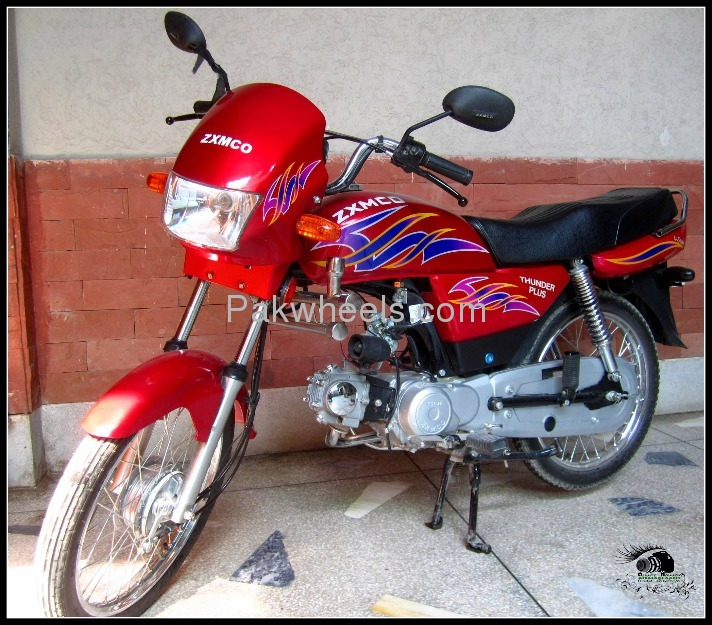ZXMCO ZX 70 City Rider 2013 Image-1