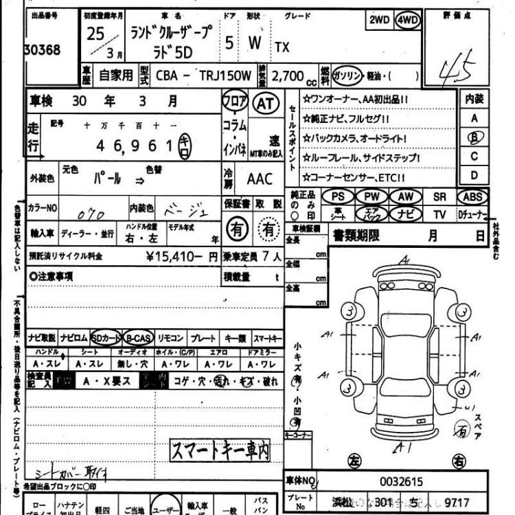 Gibson Sg Double Neck Wiring Diagram together with Wiring Diagram Xd1228 Installation Fuse Dual Xd1228 User Inside Radio in addition Wiring Diagram For An Electric Guitar additionally Wiring Diagram Dvd Player To Cable Box also Wiring Harness For 2008 Chrysler Aspen. on toyota dvd player
